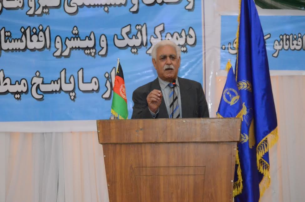 دومین سالروز تآسیس نهضت واحد زحمتکشان افغانستان  خجسته باد  إ