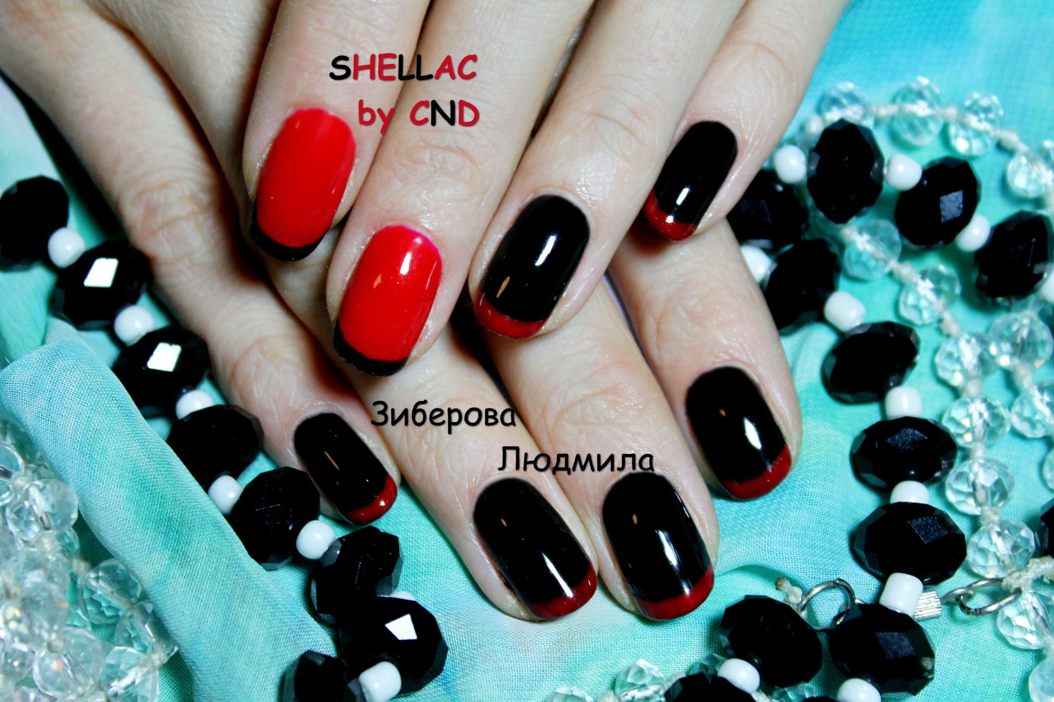 Shellac, Наращивание ногтей в Энергодаре, обучение