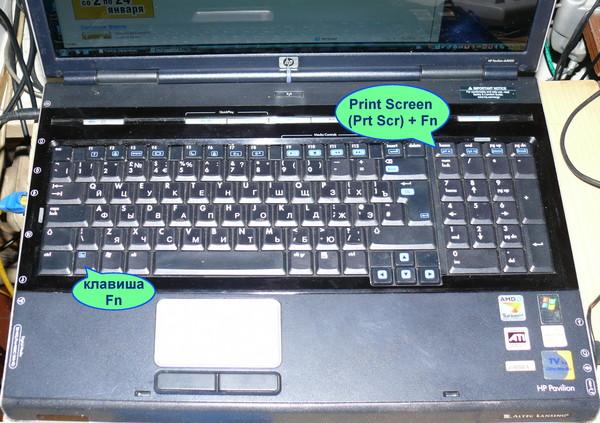 Как сделать скриншот экрана на ноутбуке леново виндовс 8