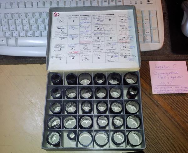 Foto - фотоплёнки в коробке-01