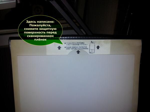 scanner with slidemodule_05-label