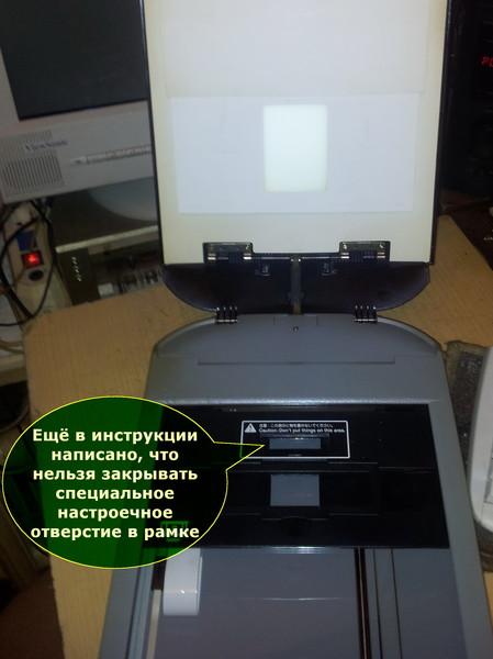 scanner with slidemodule_07-label-crop
