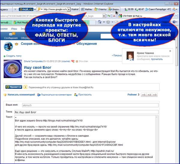 Sputnik @mail.ru
