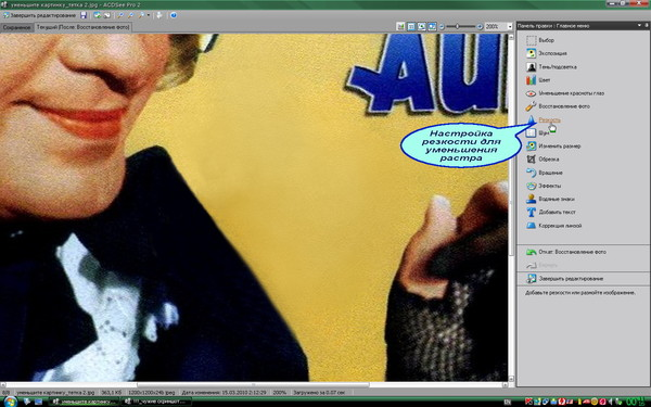 ACDSee - gaussian blur - 01