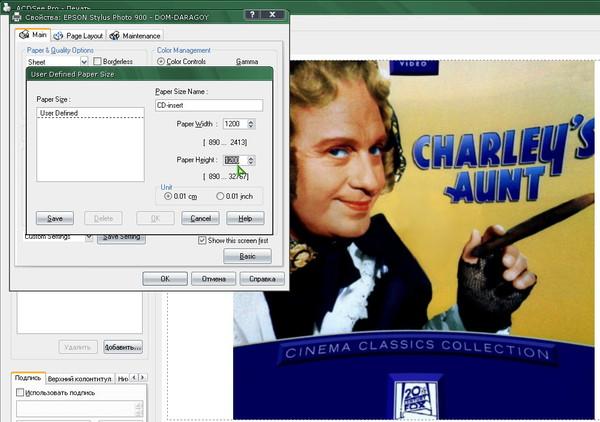 ACDSee - print image-CD-insert - 03