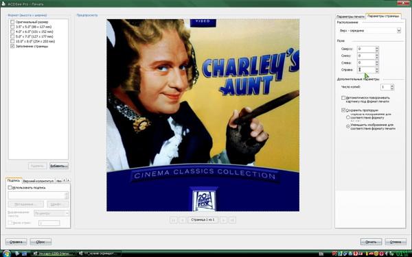 ACDSee - print image-CD-insert - 04