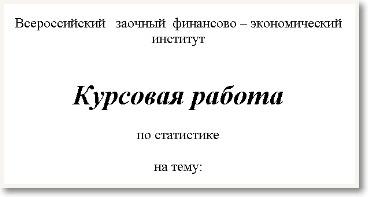 ЧужКарт_Елена Ostrovskayа_Image 002