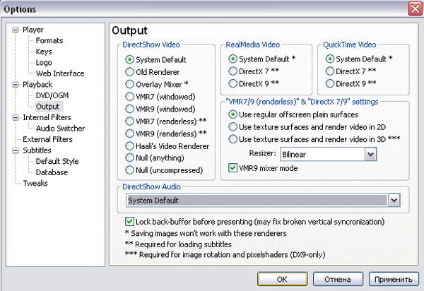 MPC HC - Output-2