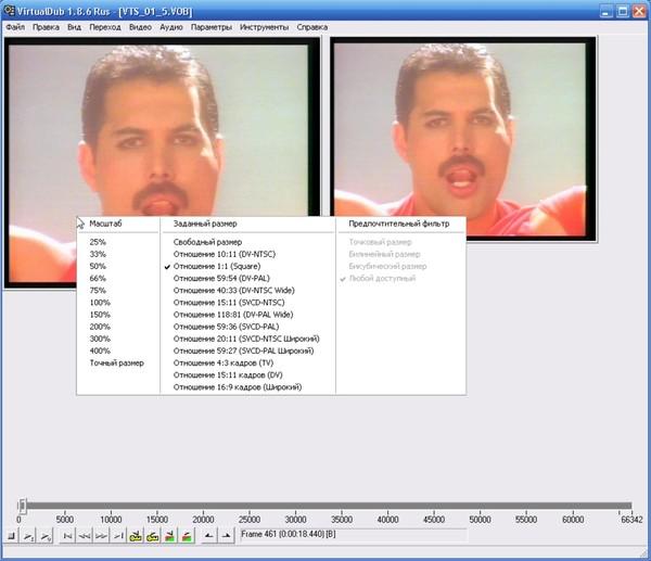 VirtualDub-06-аспект просмотра-new