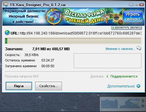 DownloadMaster - бесплатная ДОкачка - 10 - индикаторы закачки
