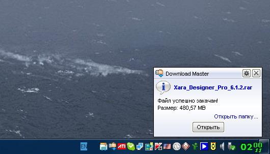DownloadMaster - бесплатная ДОкачка - 22 - файл успешно закачан!