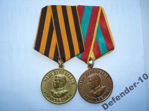 Можно ли продавать медали вов иордания 5 пиастров