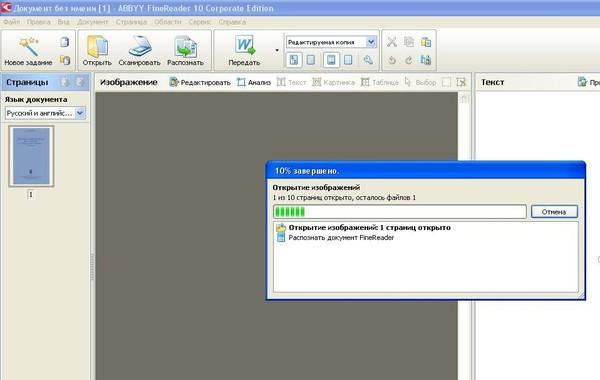 как из документа в DjVu сделать вордовский документ? - Компьютеры и интернет, пользователь печалька . Группы Мой Мир