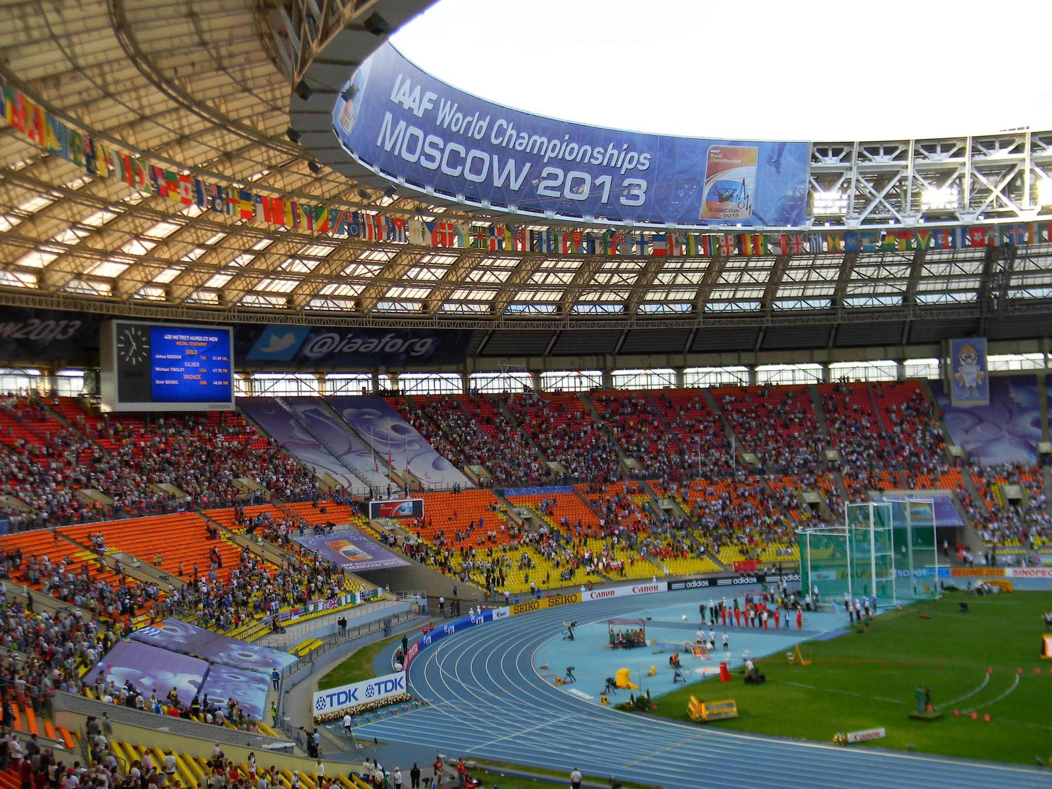 Чемпионат мира по лёгкой атлетике 2013 года в Лужниках