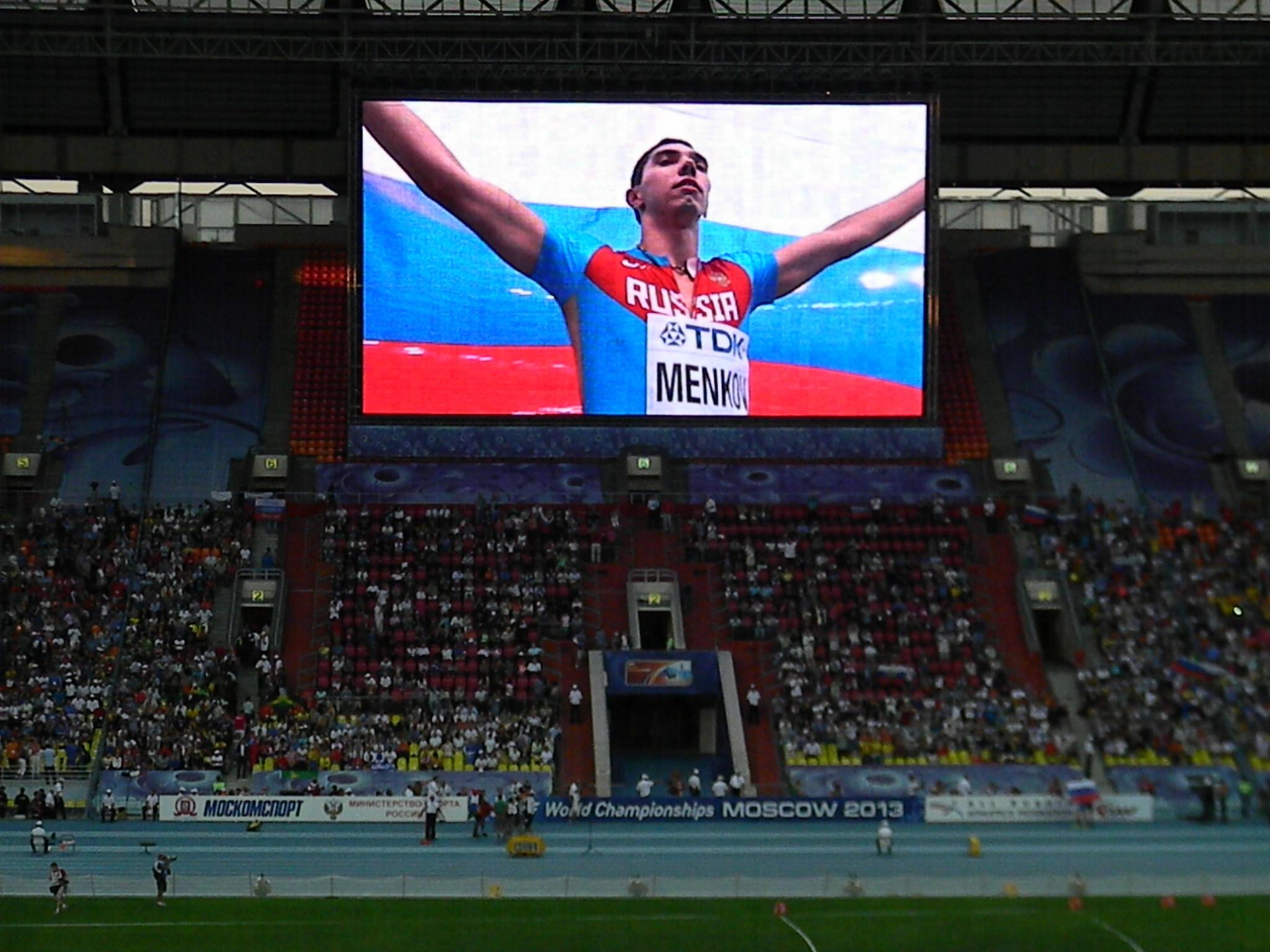 Александр Меньков — победил на чемпионате мира в Москве