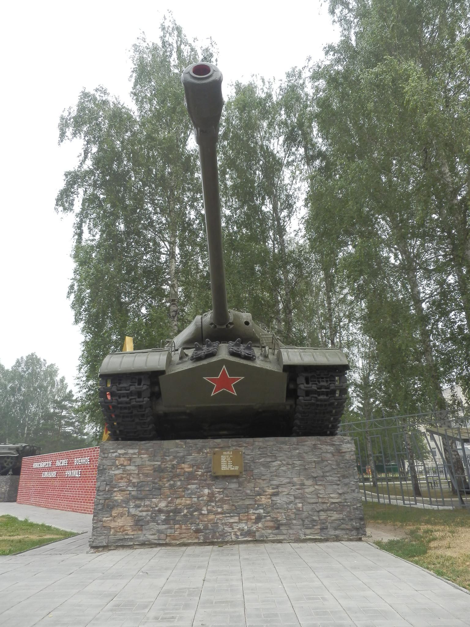 Советский тяжёлый танк ИС-3 (Новосибирское ВВКУ)