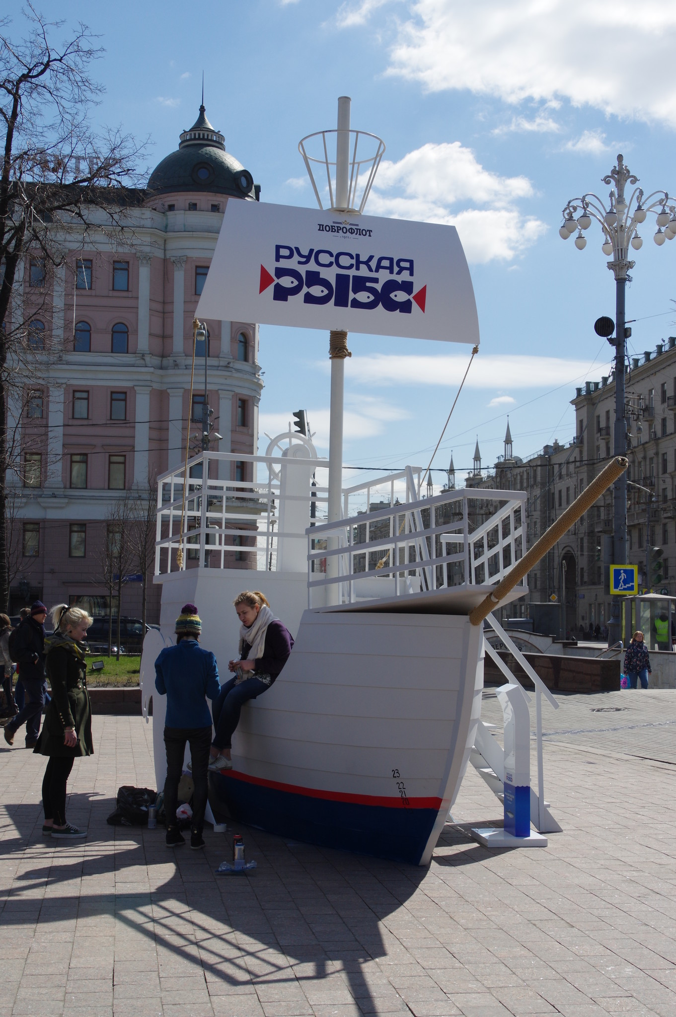 Фестиваль «Рыбная неделя» на Пушкинской площади