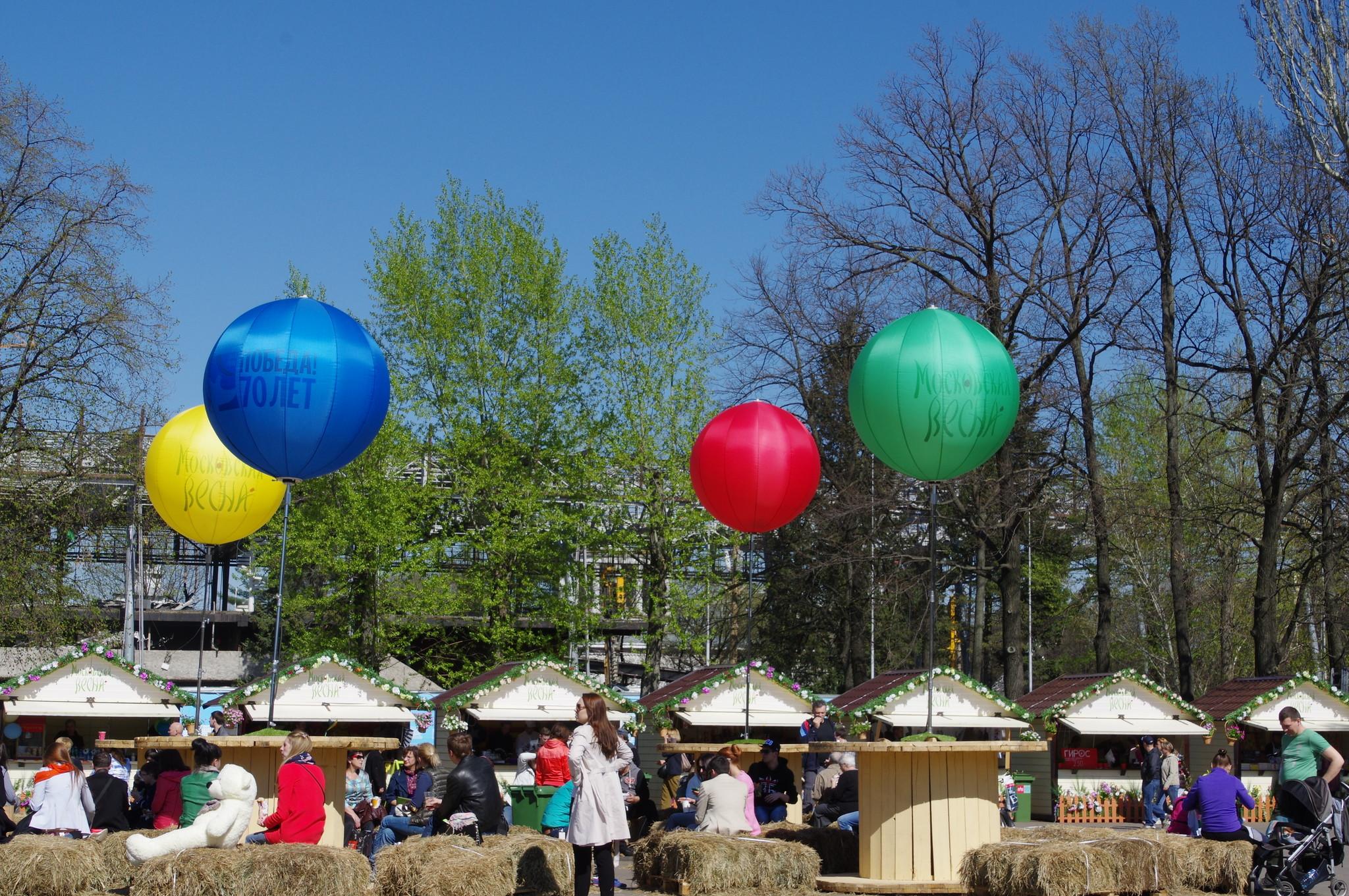 Фестиваль «Московская весна» на ВДНХ
