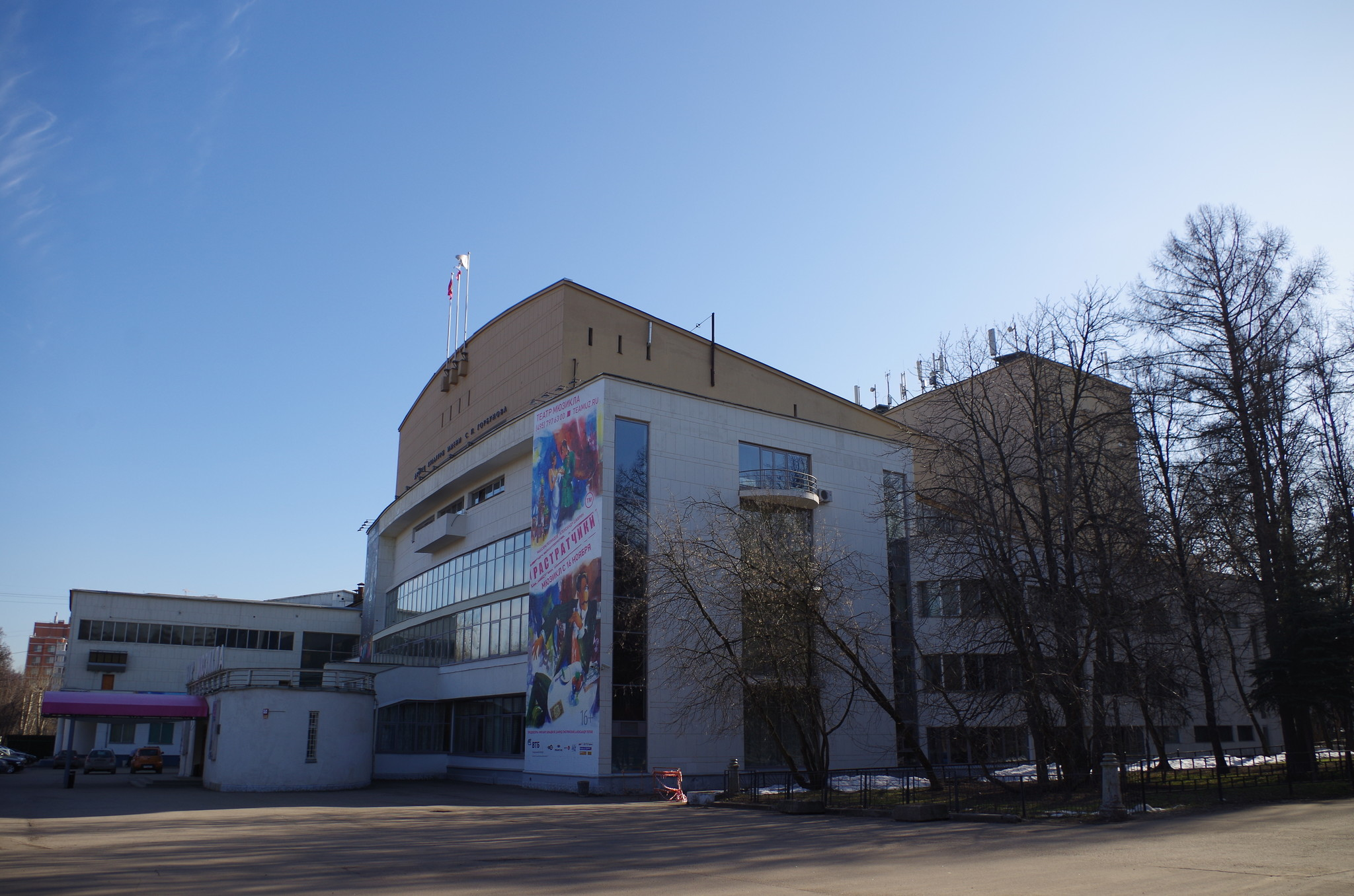Театр мюзикла (Новозаводская улица, дом 2)