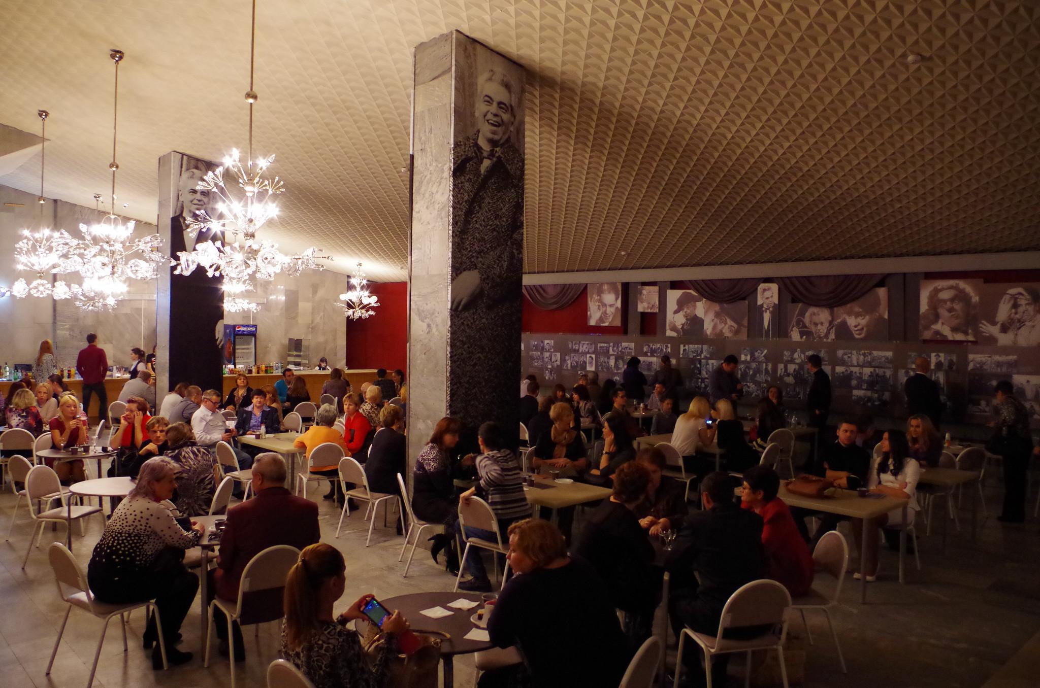 Российский Государственный Театр