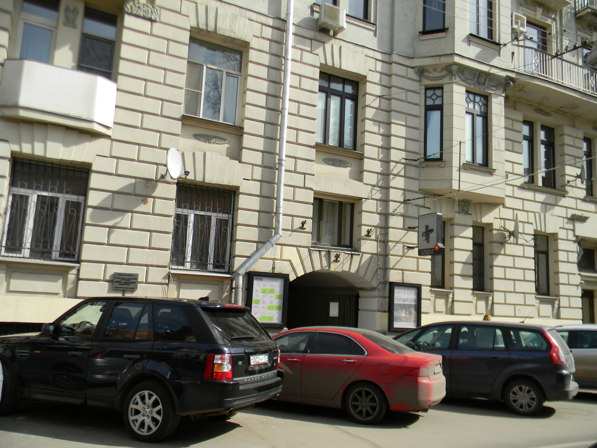 Улица Чаплыгина, дом 1А