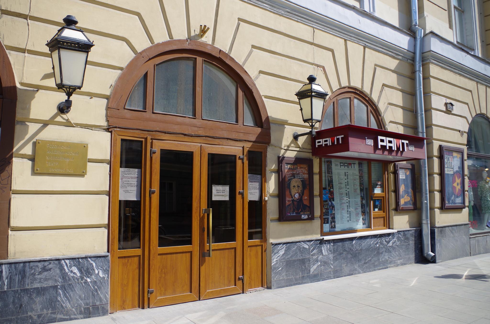 Российский академический молодёжный театр (Театральная площадь, дом 2)