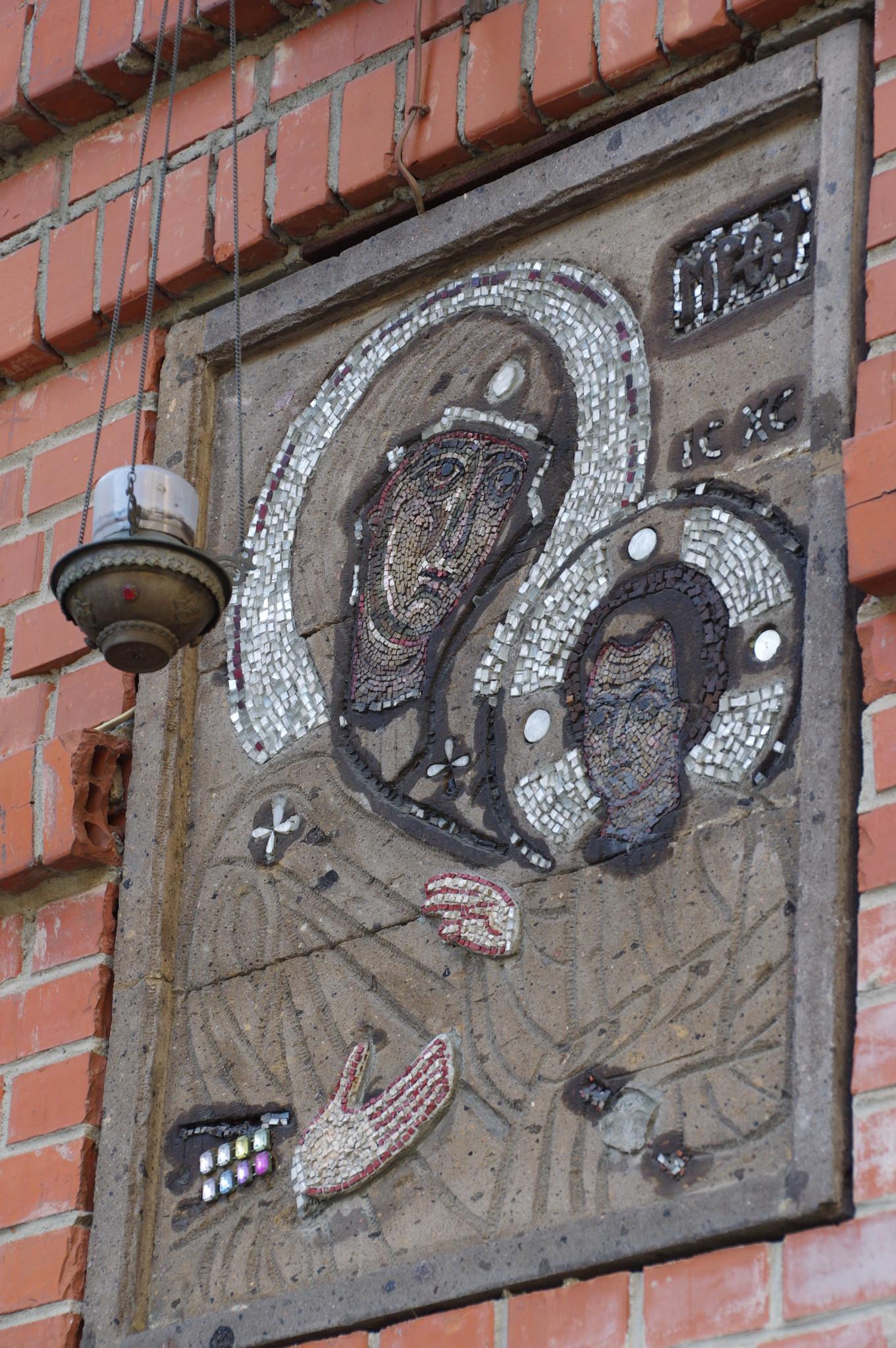 Церковь-часовня Иверской иконы Божией Матери на Сивцевом Вражке
