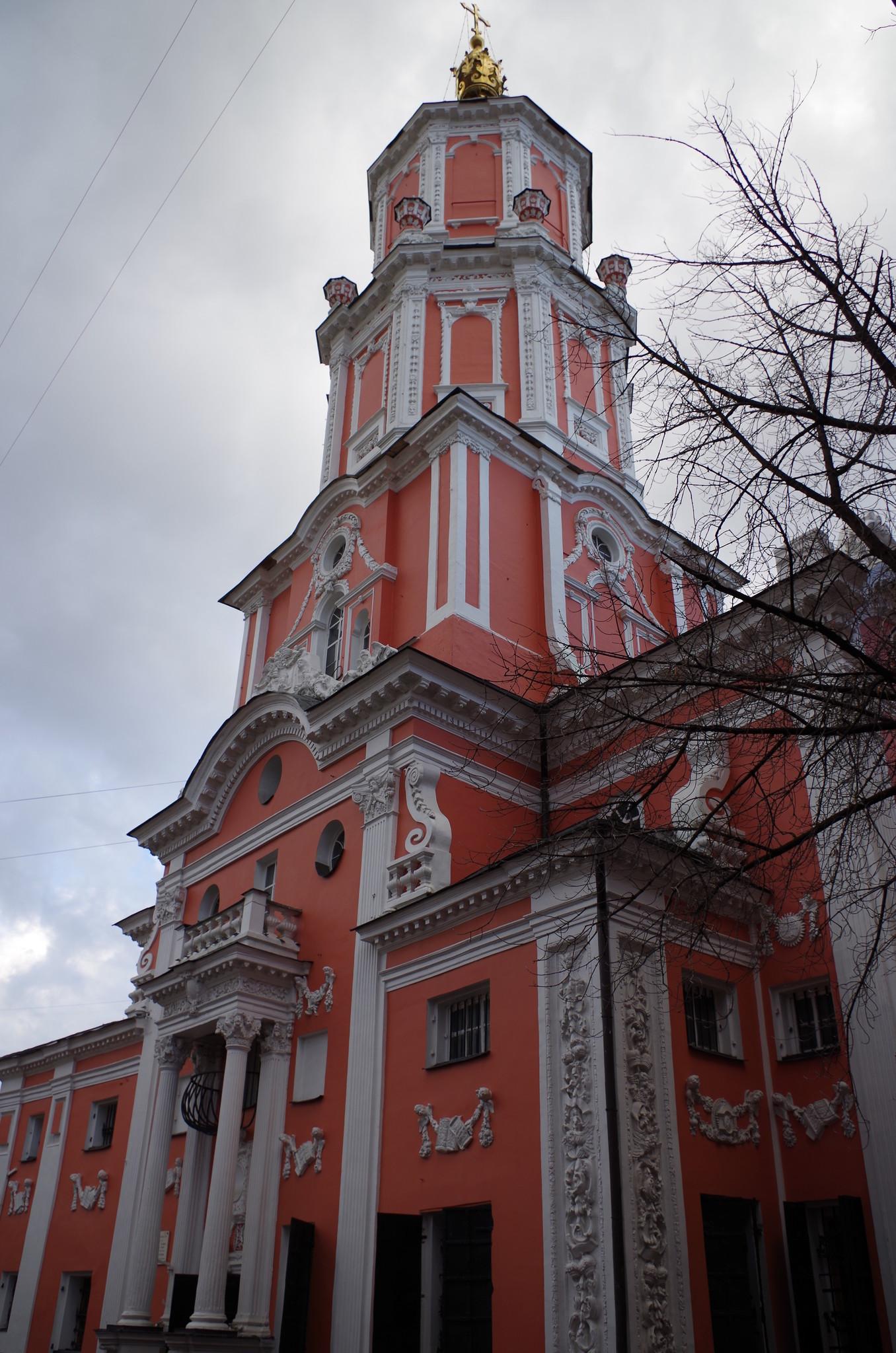 Церковь Архангела Гавриила на Чистых прудах