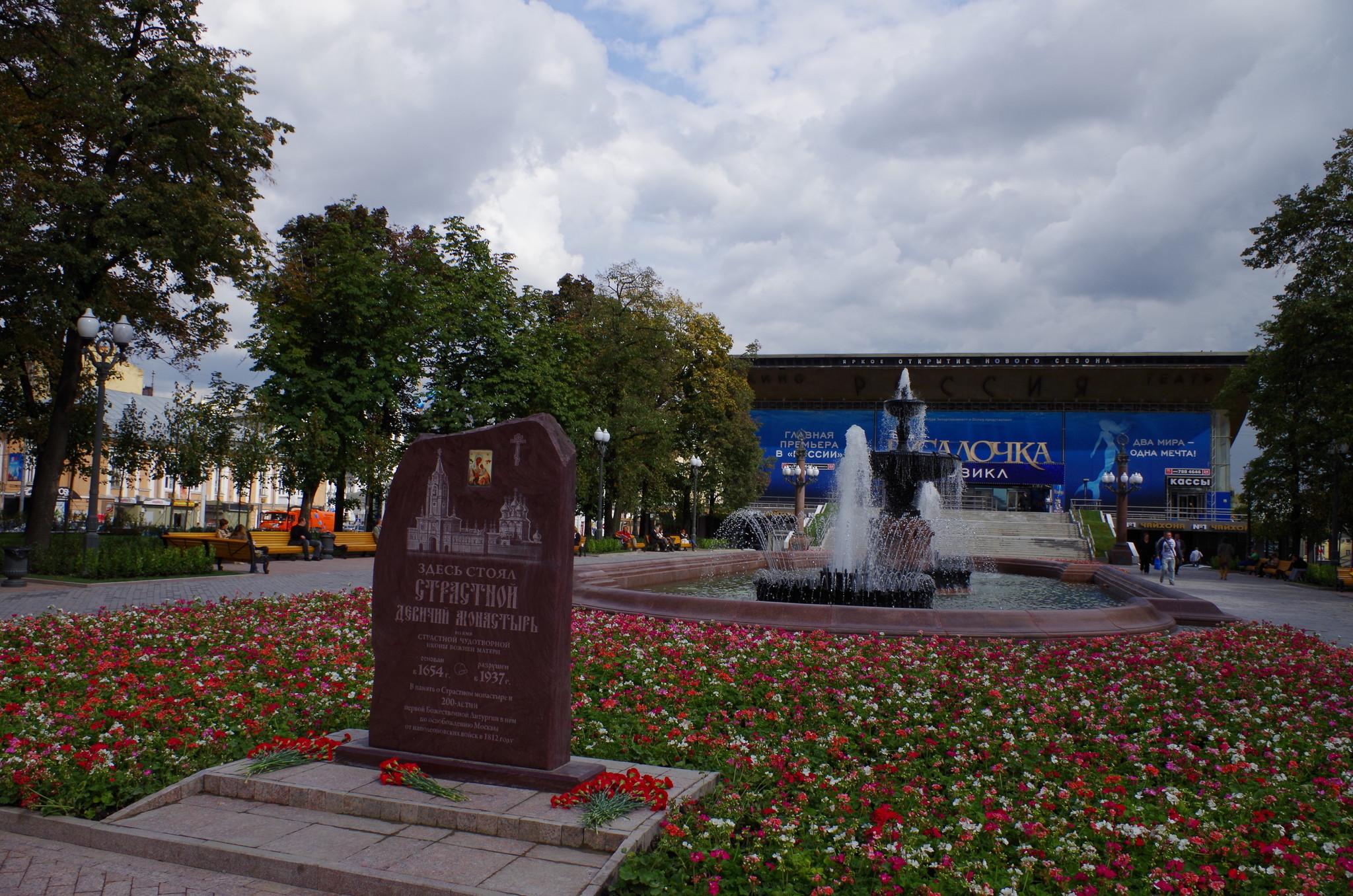 На месте разрушенного Страстного монастыря поставили памятник