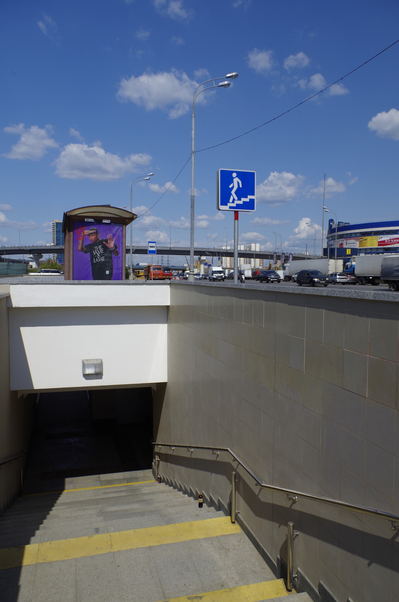 Подземный пешеходный переход через Дмитровское шоссе