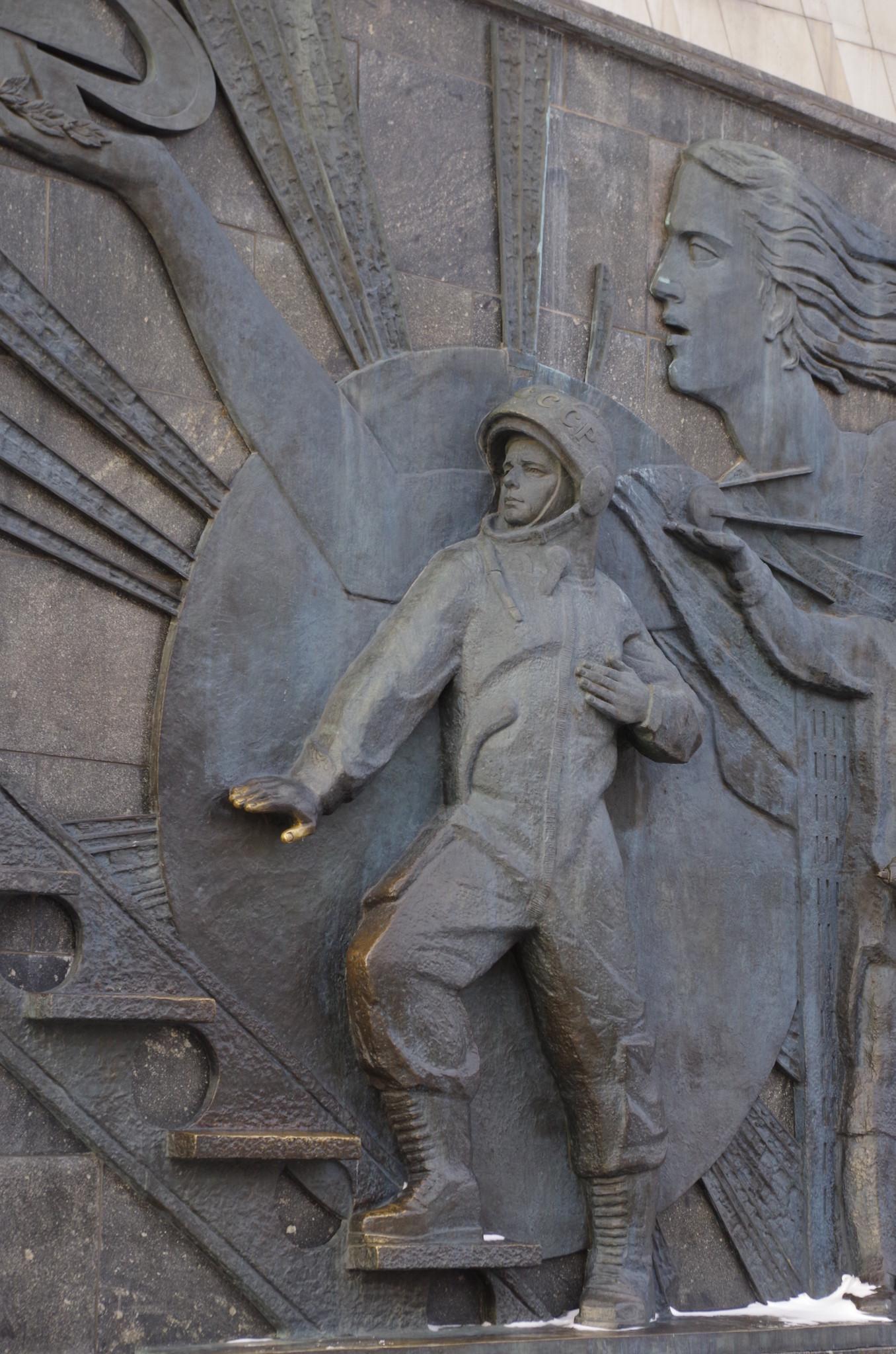 Горельефы на восточной стене стилобата монумента Покорителям космоса