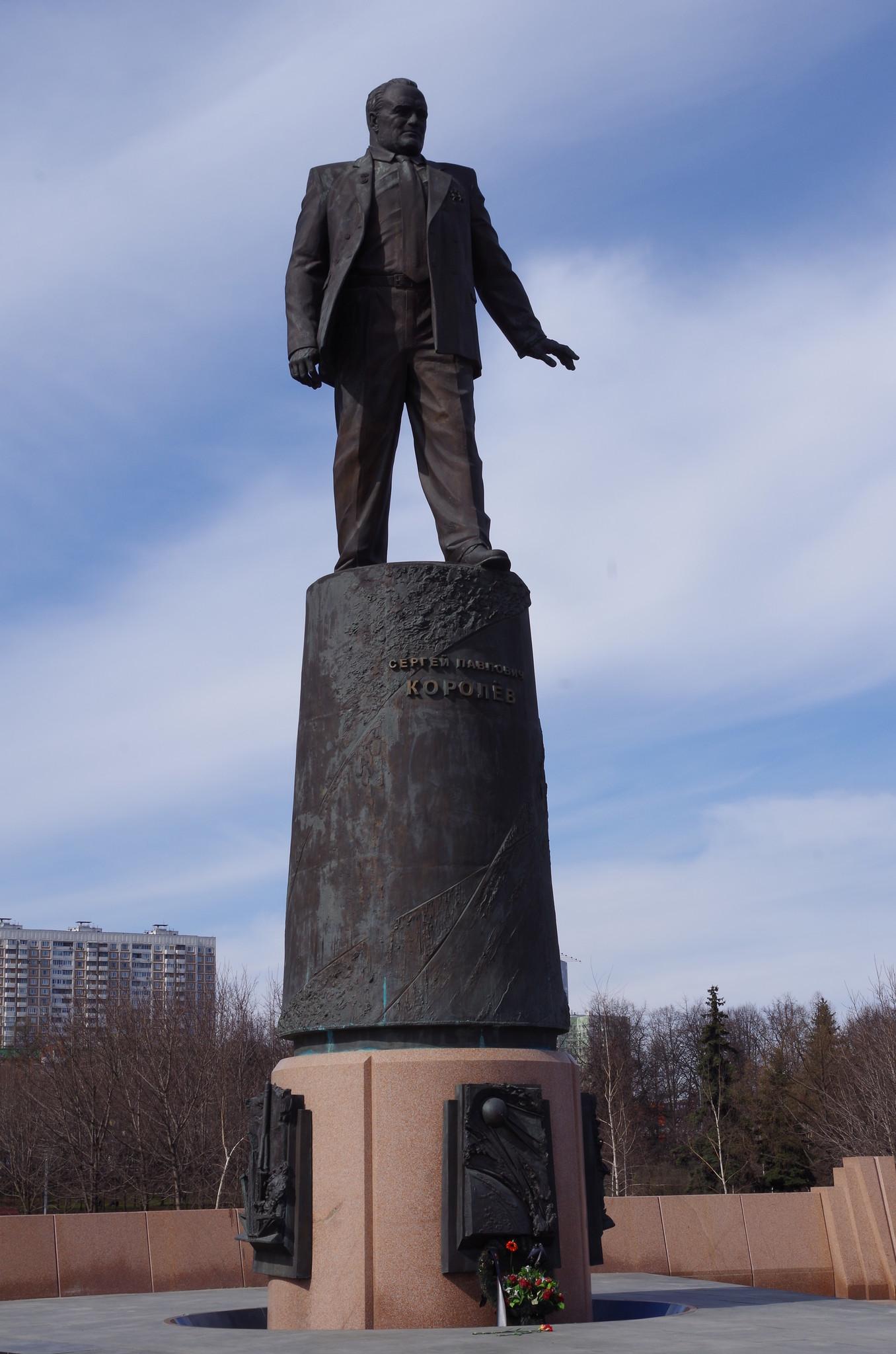 Памятник Сергею Павловичу Королеву был установлен на Аллее Космонавтов в 2008 году