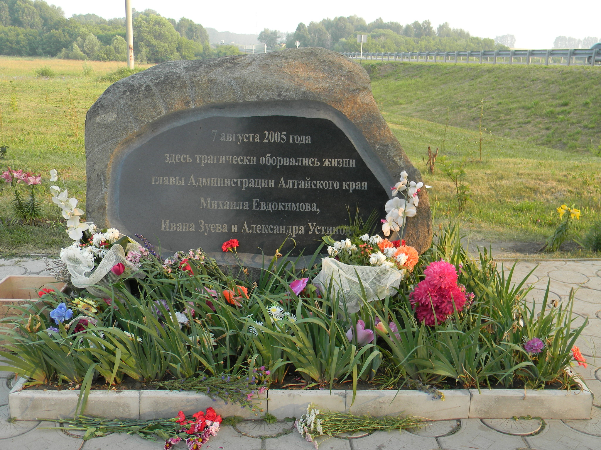 Михаил Сергеевич Евдокимов погиб в результате автомобильной аварии на трассе М-52 «Чуйский тракт» Бийск-Барнаул