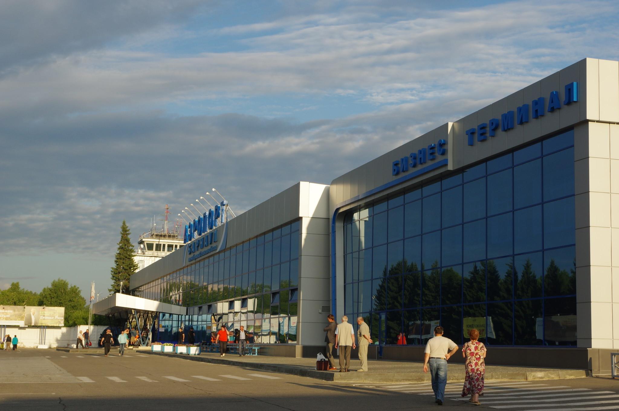 Международный аэропорт Барнаул имени Германа Титова