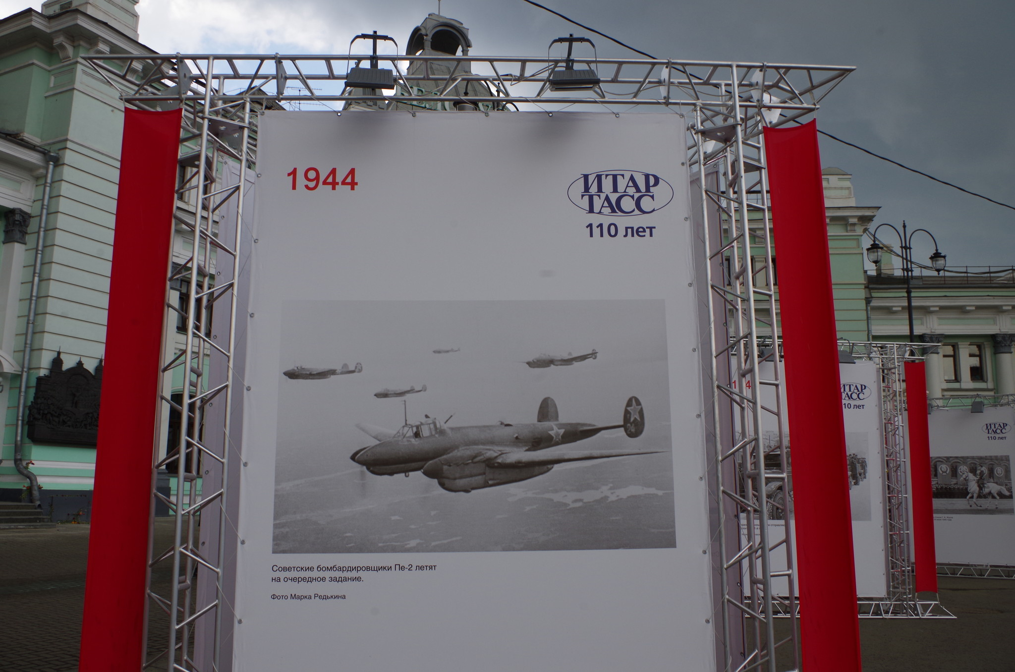 Советские бомбардировщики Пе-2 летят на очередное задание. Фото Марка Редькина