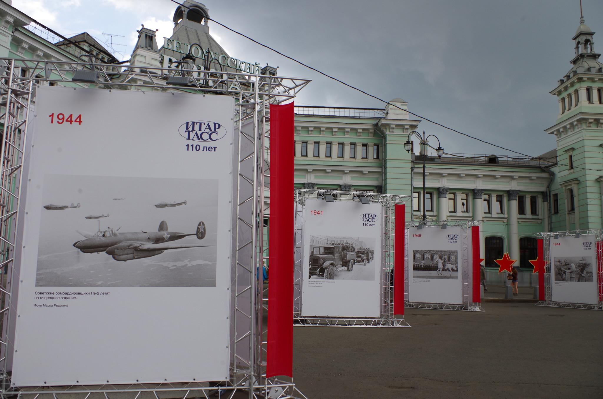 Информационные стенды на площади Белорусского вокзала. 9 мая 2014 г.