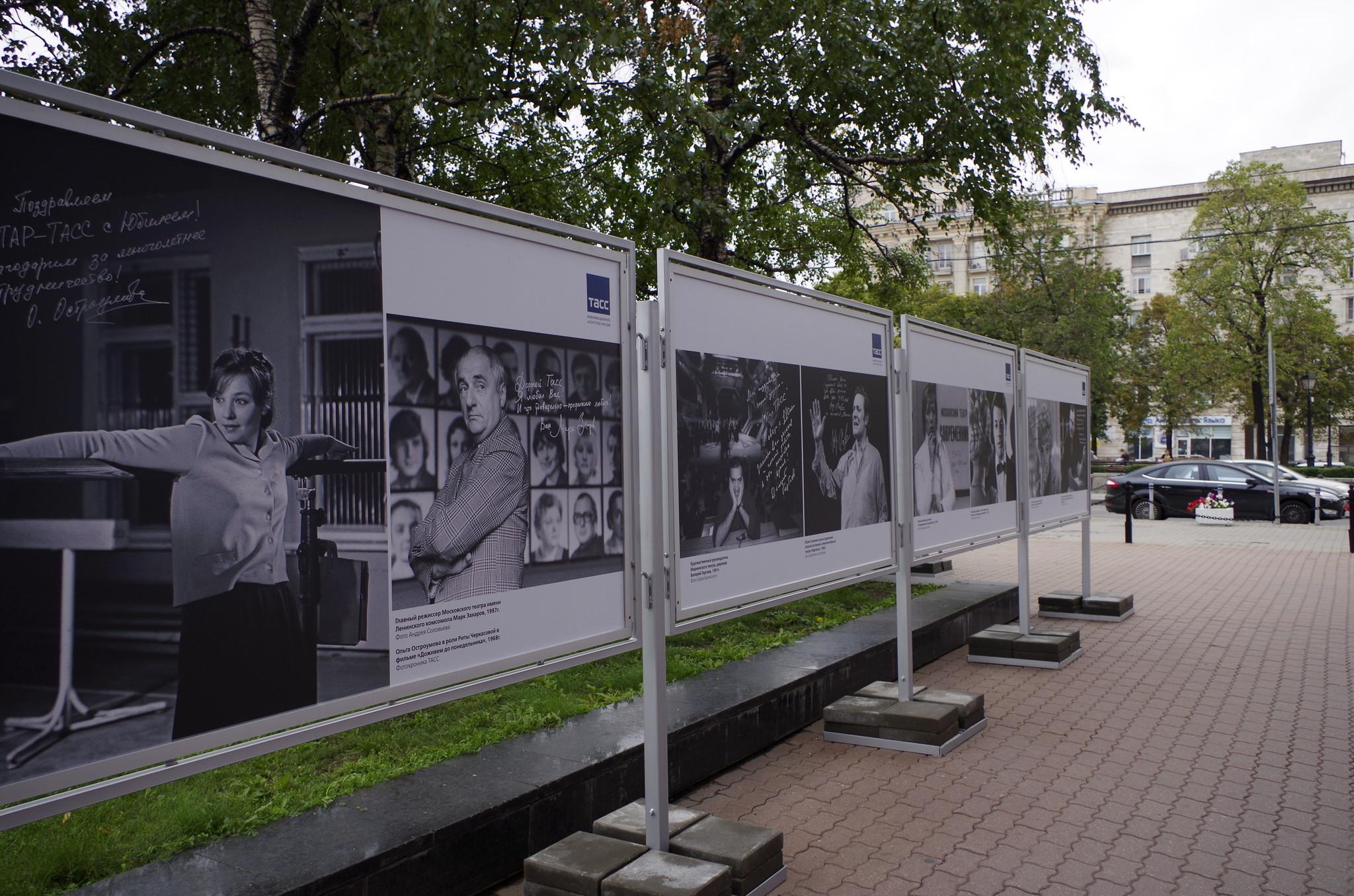 Фотовыставка «Аплодисменты. ТАСС, с юбилеем!» на Тверском бульваре