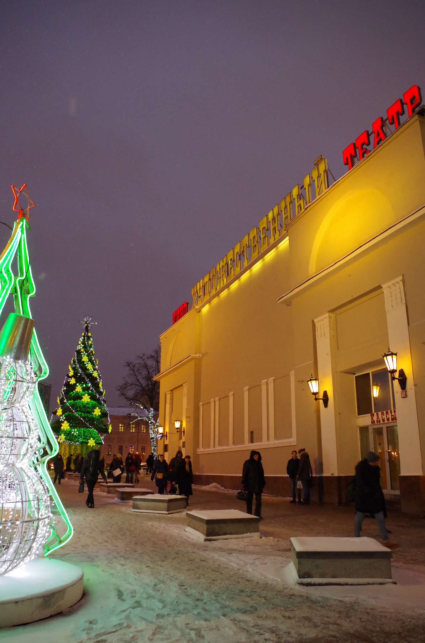Старейший московский кинотеатр «Художественный»