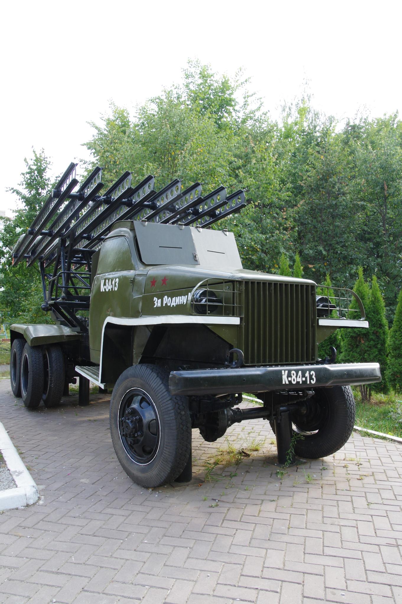 Система залпового огня БМ-13 «Катюша» (Московская область, город Краснознаменск. «Аллея Славы»)