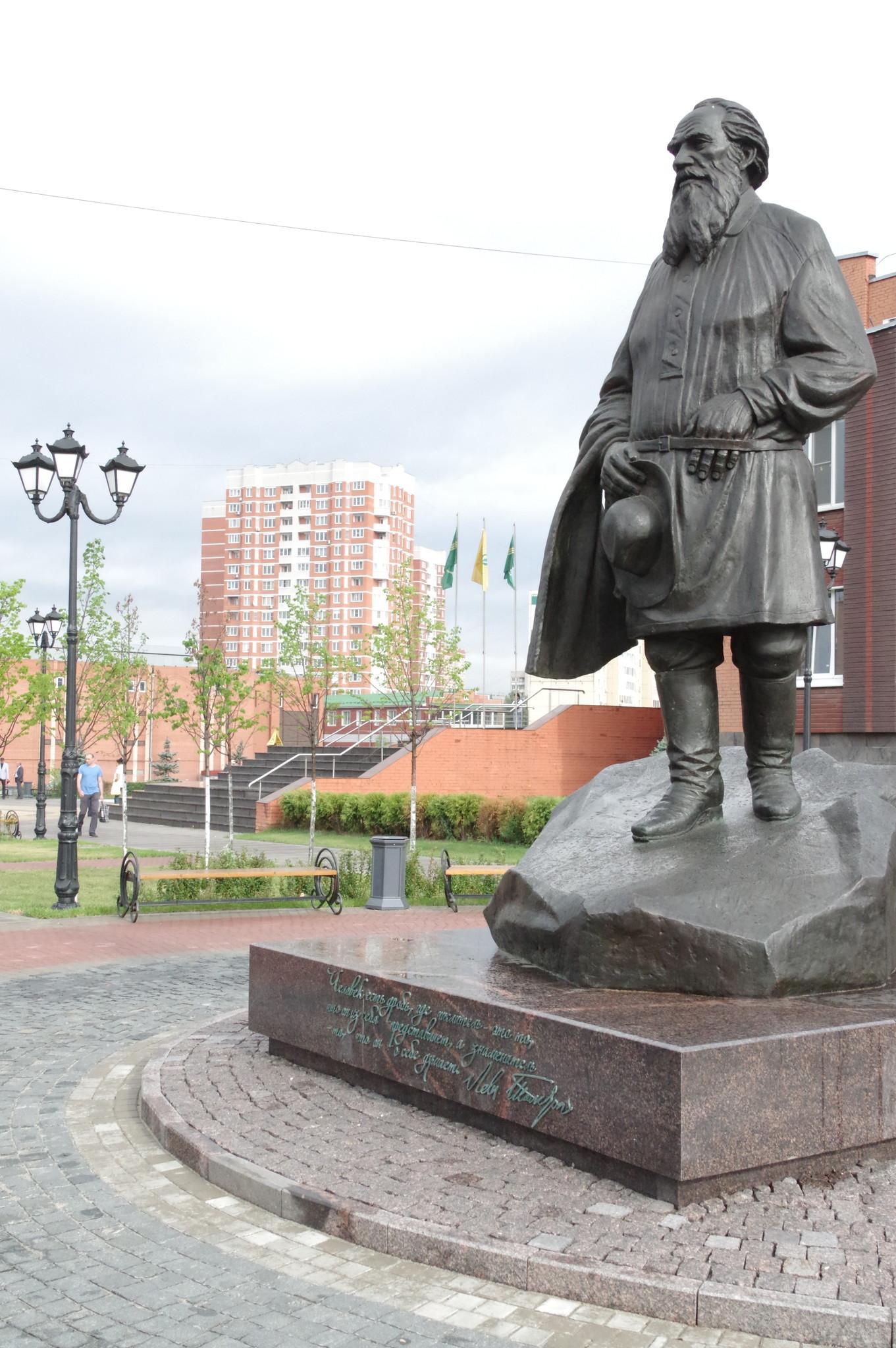 Памятник Льву Николаевичу Толстому в Подольске