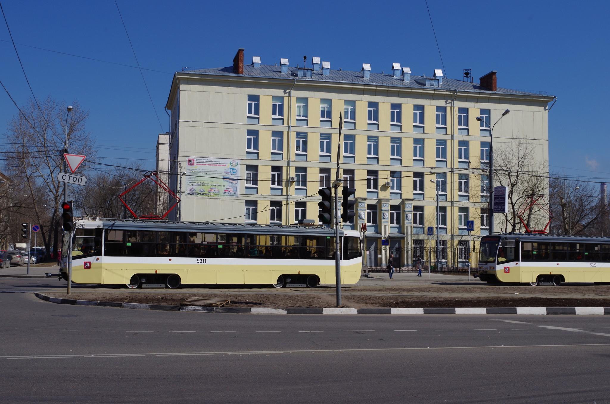 На Ивантеевской улице
