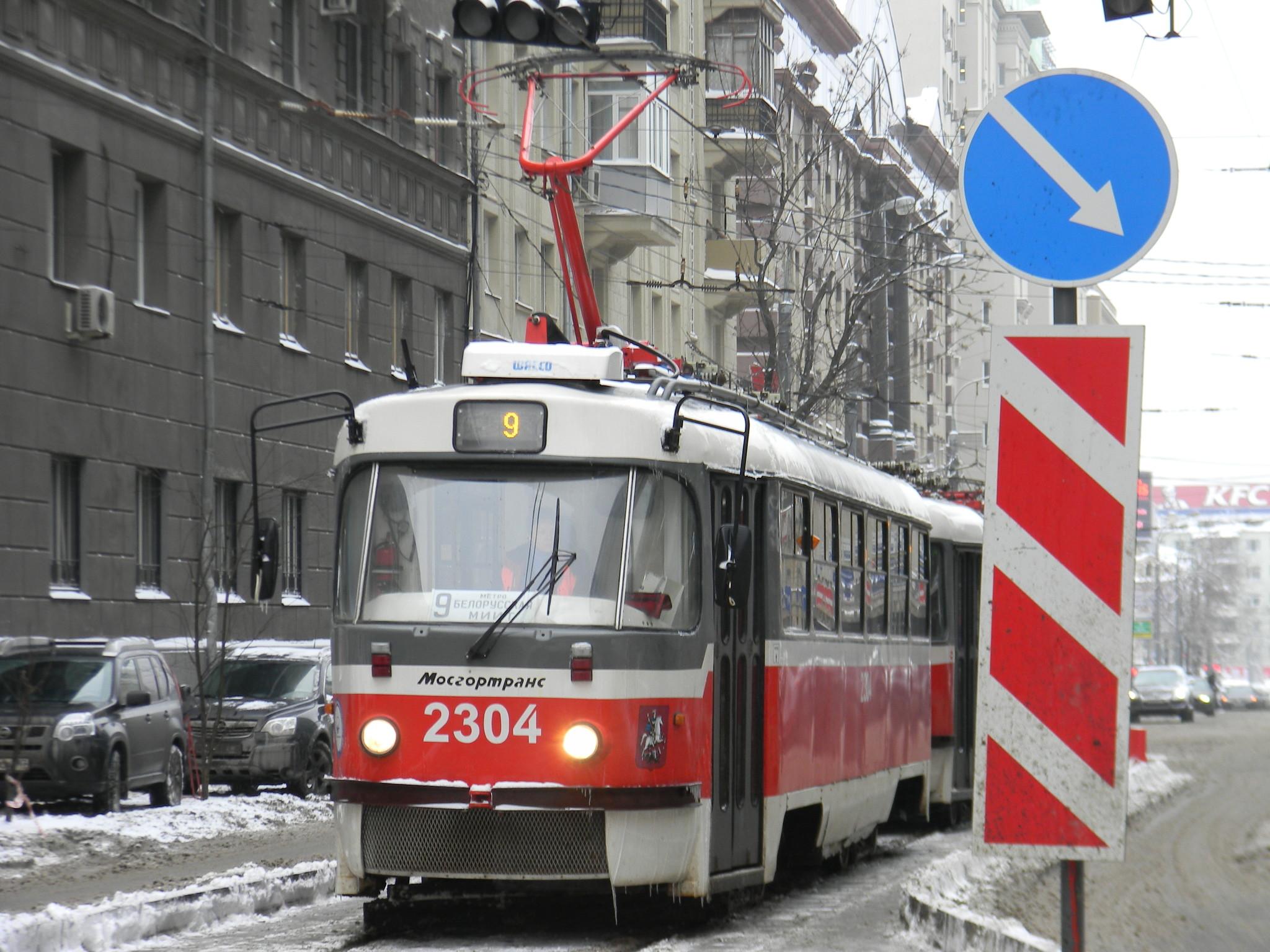 Трамвайный маршрут № 9 от станции метро