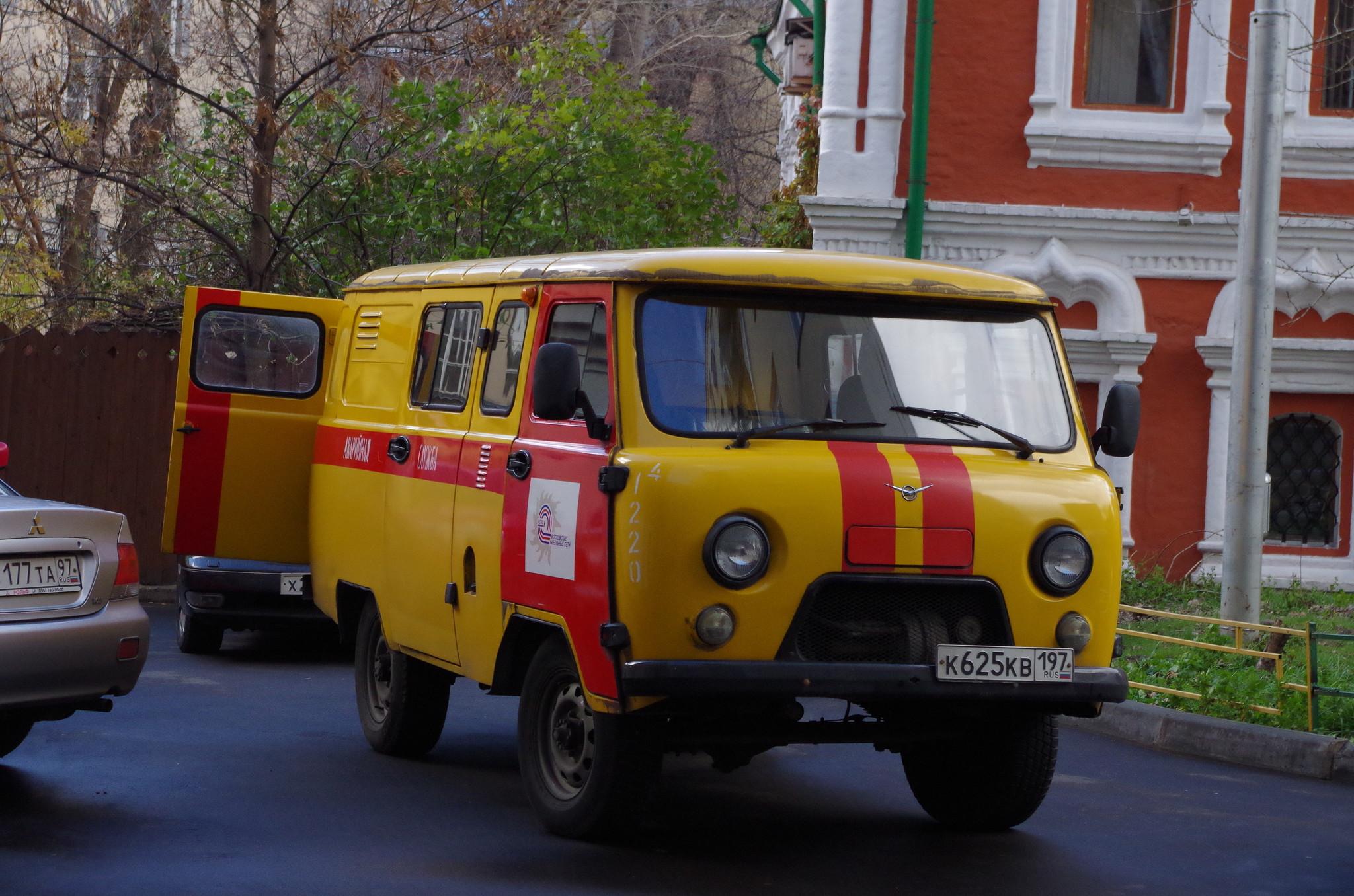 Аварийная служба в Сверчковом переулке