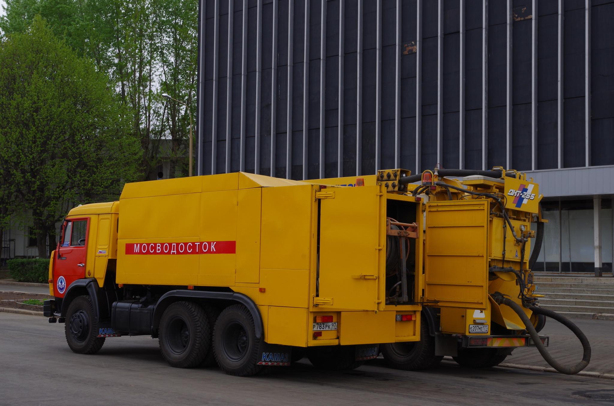 Комбинированная машина ДКТ-255 на шасси КамАЗа ГУП