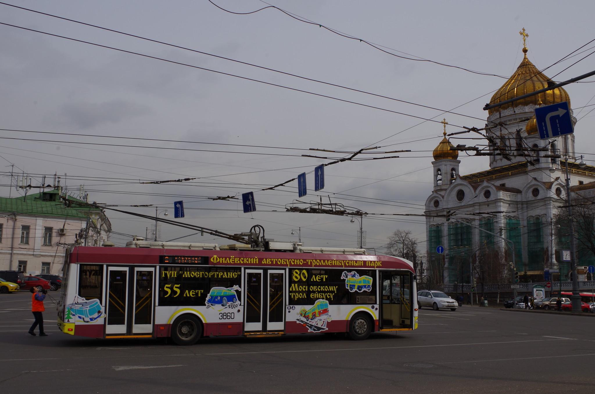 Троллейбус на Гоголевском бульваре