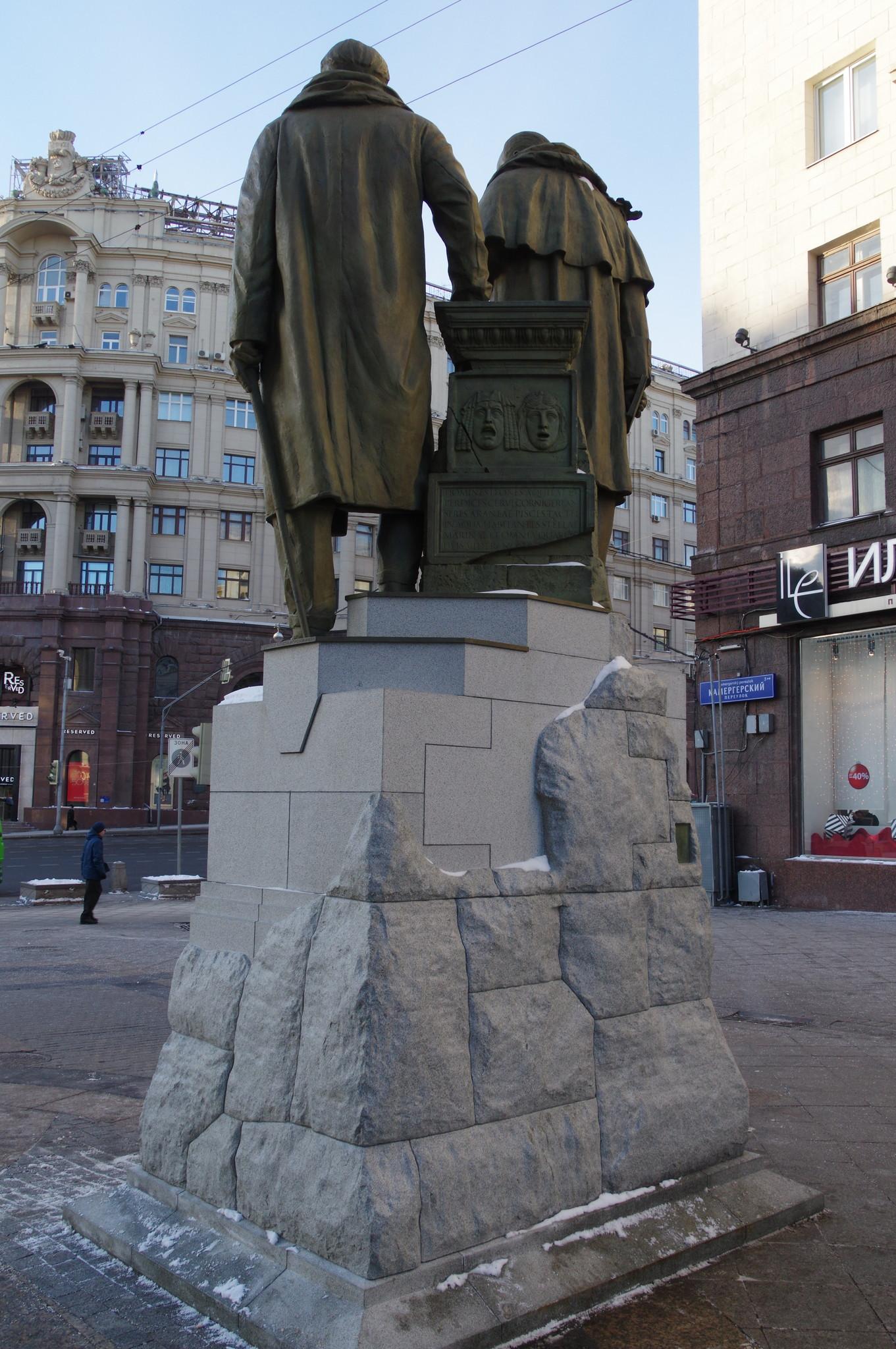 Памятник Константину Станиславскому и Владимиру Немировичу-Данченко в Камергерском переулке