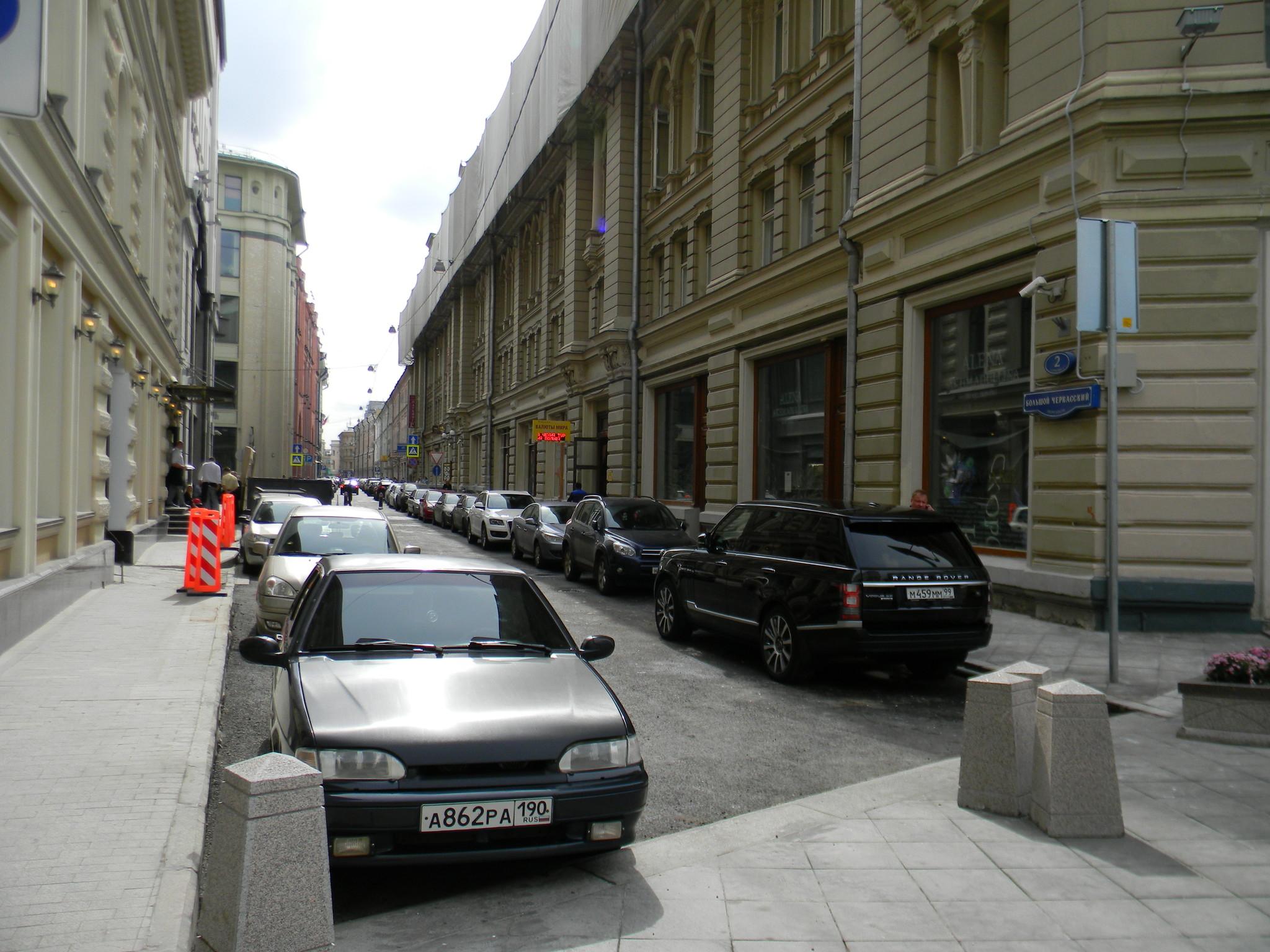 Шереметьевское подворье (Большой Черкасский переулок, дом 2)