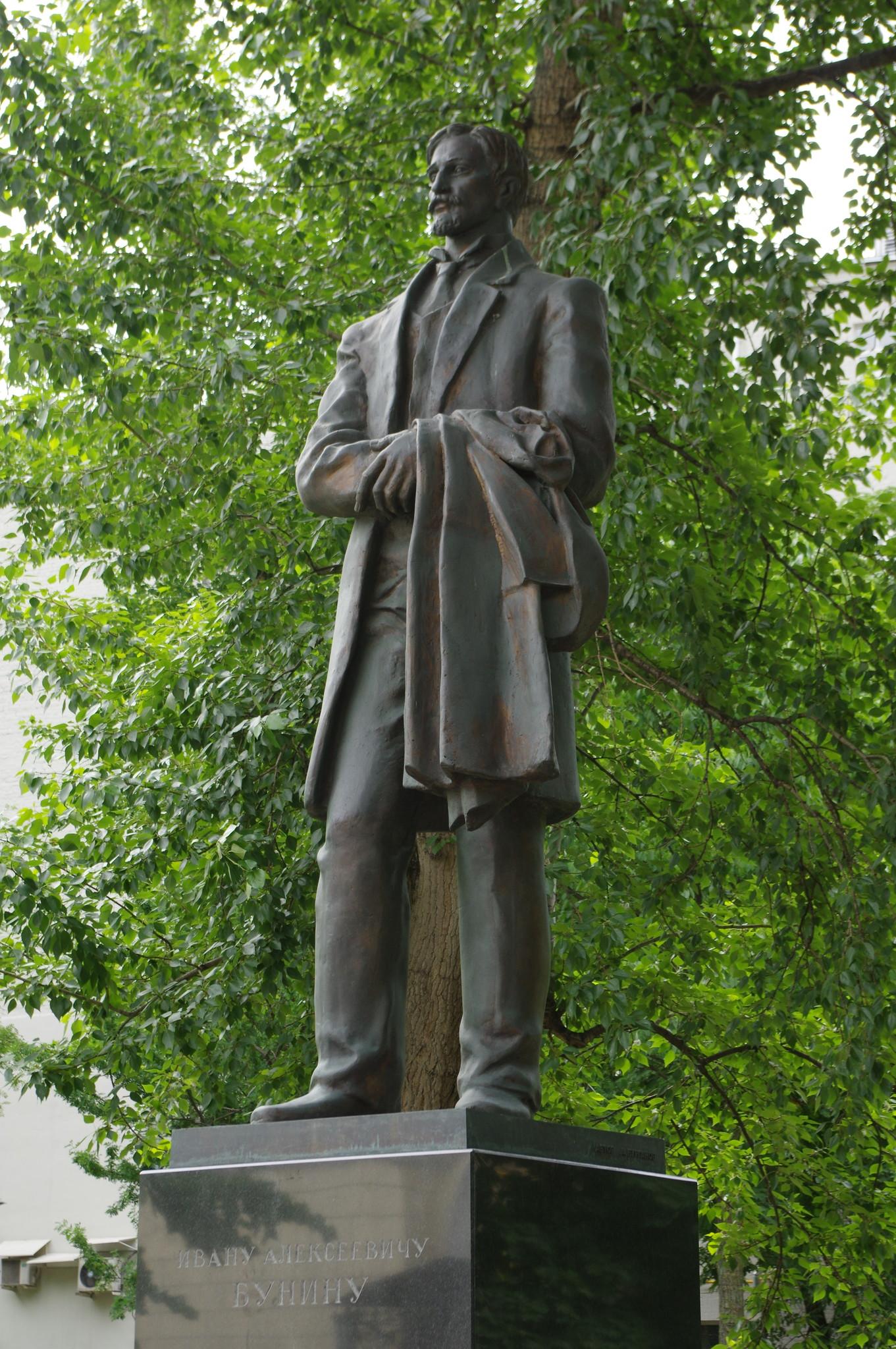 Памятник писателю Ивану Алексеевичу Бунину на Поварской улице