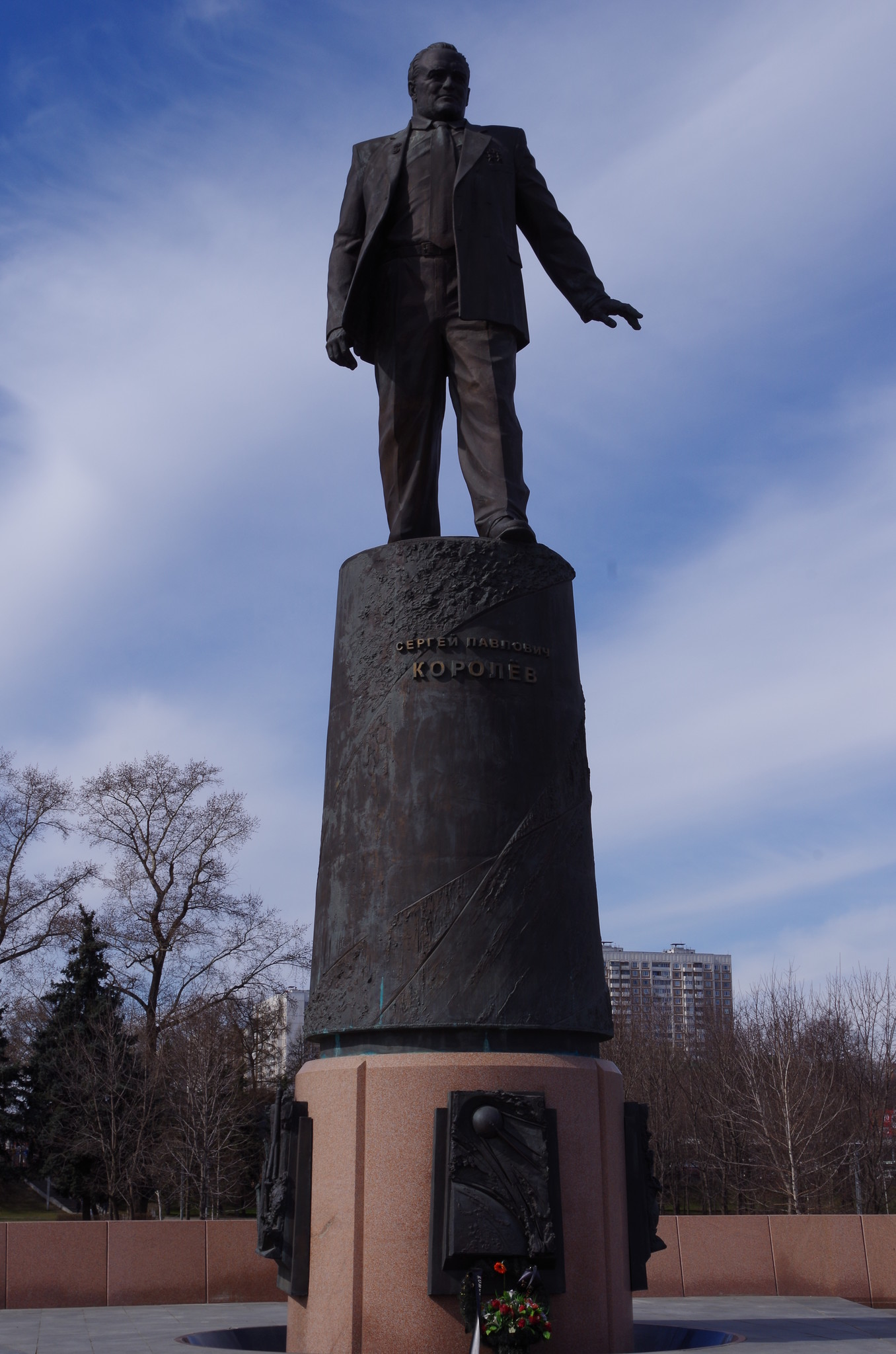 Памятник С.П. Королеву в Аллее Космонавтов