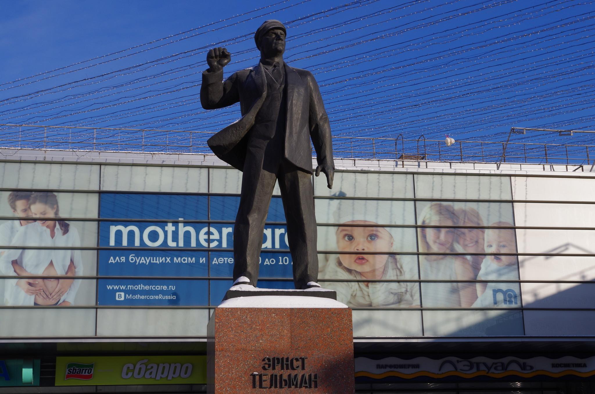 Памятник Эрнсту Тельману открыли в Москве в год празднования 100-летнего юбилея со дня его рождения